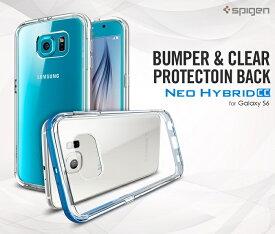 Galaxy S6 Edge SC-04G SCV31 S6 SC-05G カバー SGP NEO HYBRID CC ネオ・ハイブリッド クリスタルクリアSPIGEN シュピゲン 楽天 ギャラクシー エッジ SAMSUNG サムスン ケース スマホ カバー スマホカバー docomo au ドコモ スマートフォン