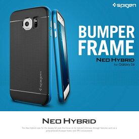 【Galaxy S6 Edge SC-04G SCV31 S6 SC-05G カバー】 SGP NEO HYBRID ネオ・ハイブリッド【SPIGEN シュピゲン ギャラクシー エッジ SAMSUNG サムスン GalaxyS6 ケース スマホ カバー スマホカバー docomo au ドコモ エーユー スマートフォン】