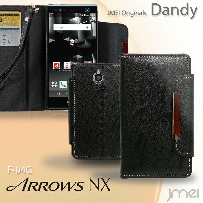 スマホケース arrows nx f−04g f04g 手帳型ケース ARROWS NX F-04G 手帳型 ケース カバー アローズ カード収納 横開き 富士通 FUJITSU PUレザー 革 スマホケース スマホカバー メール便送料無料