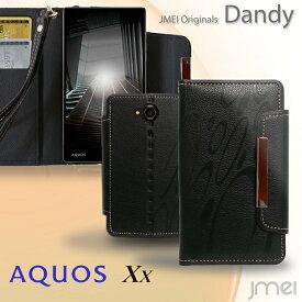 AQUOS Xx-Y AQUOS Xx 404SH スマホケース 手帳 手帳型レザー カバー