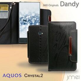 AQUOS CRYSTAL 2 403SH ケース レザー 手帳ケース アクオス クリスタル 2 カバー スマホケース 手帳型 スマホ カバー 手帳型ケース スマホカバー softbank スマートフォン 革