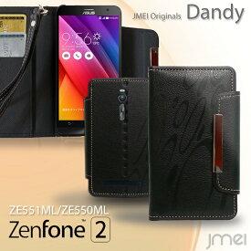 ZenFone2 ZE550ML ZE551ML ケース レザー 手帳ケース ゼンフォン ツー ZenFone 2 カバー スマホ カバー 手帳型ケース スマホカバー 手帳型 スマホケース sim フリー シムフリー スマートフォン 革 手帳