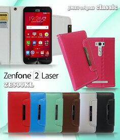 カバー laser 500kl zenfone2 ゼンフォン2レーザー ケース 手帳型 楽天モバイル sim 手帳型スマホケース 全機種対応 可愛い おしゃれ 携帯ケース 手帳型 ブランド スマホ スタンド かわいい 卓上 マグネット メール便