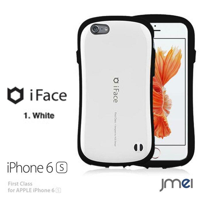 iPhone6 ケース iPhone6s ケース iFace 正規品 First Class シリコン おしゃれ アイフォン6 ケース おしゃれ シンプル 耐衝撃 アイフォン6s ケース