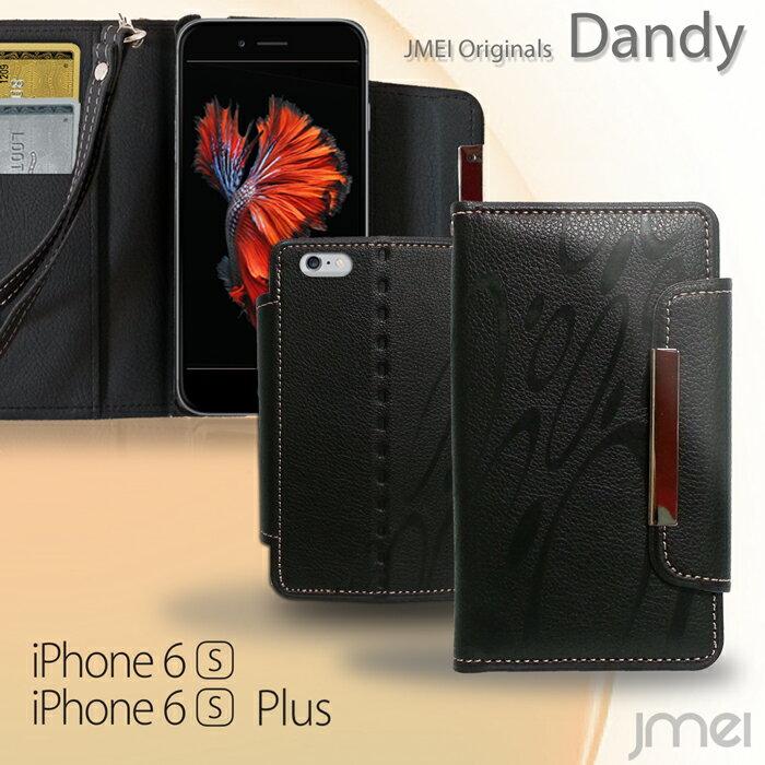iphone6 ケース iphone6s ケース 手帳型 ブランド カバー iphone6splus ケース 手帳 アイフォン6 アイフォン6s i phone 6 case アイフォン6ケース iphone 6 plus ケース アイフォン6プラスケース メール便送料無料