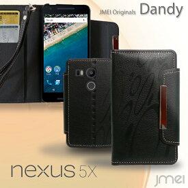 Nexus 5X nexus 5x ケース 手帳型スマホケース 全機種対応 可愛い スマホスタンド かわいい おりたたみ 携帯ストラップ おしゃれ 落下防止 携帯ケース ブランド メール便 送料無料・送料込み シムフリースマホ