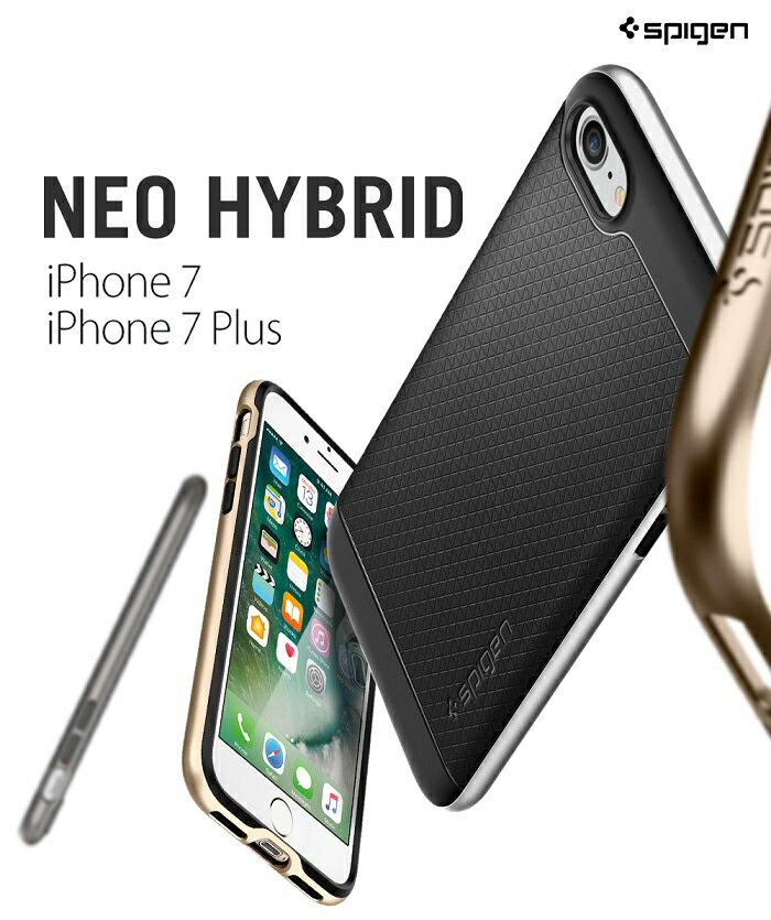 iphone8 ケース iphone8plus iPhone7ケース iphone7plus スマホケース Spigen NEO HYBRID 耐衝撃 アイフォン7 アイフォン 7 プラス カバー ハードケース spigen iphone7 ケース シュピゲン iphone7 スマホカバー スマートフォン ブランド バンパー シリコン