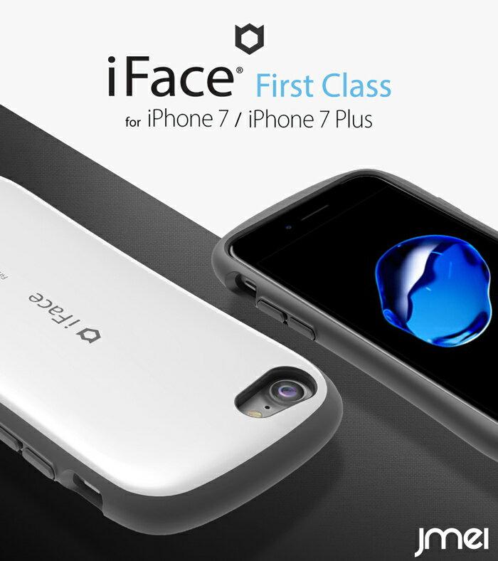 iPhone X ケース iphonex ケース iphone8 ケース iFace 耐衝撃 ガラスフィルム iphone7ケース iphone8plus iphone6 ケース iphone6s ケース First Class 正規品 スマホケース 手帳型 アイフェイス シリコン iphone キャラクター iphone7 plus ケース