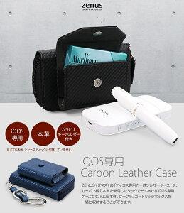 アイコス ケース 本革 iQOS ケース ホルダー ブランド レザー 電子タバコ アイコス カバー