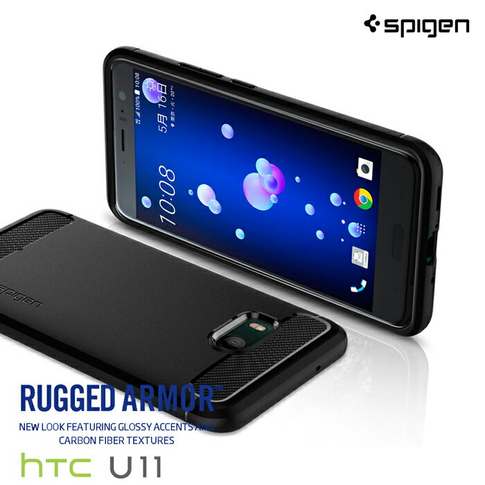 HTC U11 ケース htv33 Spigen SGP Rugged Armor htc u11 耐衝撃 tpu スマホカバー スマホケース ブランド シュピゲン 純正 スマホ カバー au softbank スマートフォン 米軍MIL規格取得 二重構造 スリム フィット