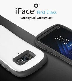 Galaxy S8 ケース Galaxy S8+ ギャラクシーs8+ カバー iFace 正規品 First Class 耐衝撃 galaxy s5 サムスン sc−04f シリコン samsung galaxy s8 plus ケース ギャラクシー s8 ケース