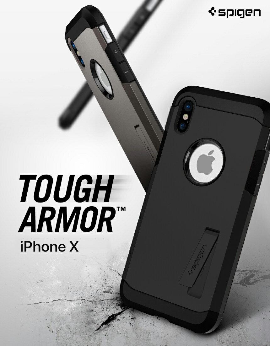 iPhone X ケース 耐衝撃 シュピゲン アイフォンx ケース tpu タフアーマー Tough Armor ハードケース Spigen ブランド iphoneケース アイフォン x ケース ポリカーボネート