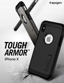 iPhone XS ケース iPhone XS Max iPhone X ケース iPhone XR iphonex カバー 耐衝撃 シュピゲン アイフォンx ケース ガラスフィルム tpu タフアーマー Tough Armor ハードケース Spigen ブランド iphoneケース アイフォン x ケース ポリカーボネート