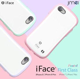 iFace iphone8 ケース ブランド スマホケース iphone7ケース 耐衝撃 iphone8plus ケース iphone x ケース かわいい iphone7 plus ケース アイフェイス パステル ガラスフィルム アイフェイス iphonex iphone8プラス
