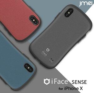iPhone XS ケース iPhone XS Max iFace 耐衝撃 iPhone XR ケース ブランド iPhone X ケース First Class SENSE アイフォンxs カバー ガラスフィルムセット 360°全面保護 iphoneケース アイフェイス スマホケース か
