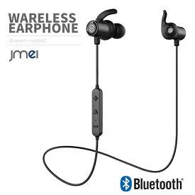 Bluetooth 4.1 イヤホン 片耳 イヤフォン ワイヤレス イヤホン Bluetooth ヘッドセット 両耳 軽量小型 音楽再生可能 iPhone8 iPhone8 Plus iPhone X Galaxy Note8 Galaxy S8 S8+ S7 edge Note5 対応 スマホ