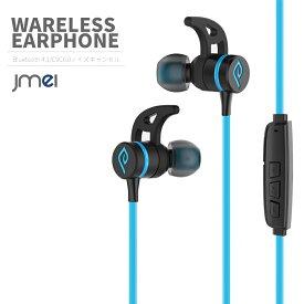 Bluetooth 4.1 イヤホン 防水 イヤフォン ワイヤレス イヤホン マイク ジョギング Bluetooth ヘッドセット 両耳 片耳 軽量小型 音楽再生可能 iPhone8 iPhone8 Plus iPhone X Galaxy Note8 Galaxy S8 S8+ S7 edge 対応 スマホ ジム お風呂 温泉
