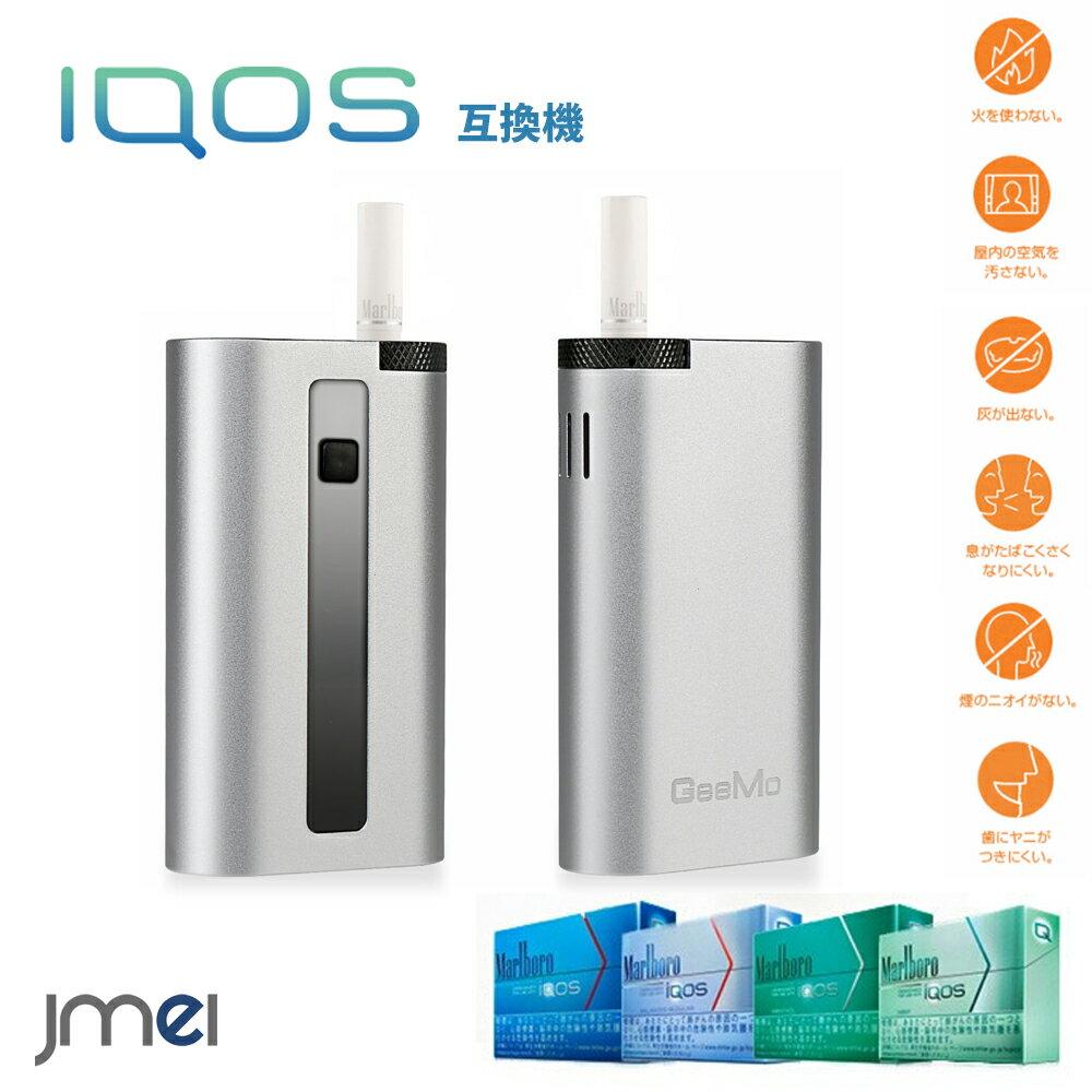 iQOS 互換機 アイコス 互換 電子タバコ バッテリー アイコス 大容量 スターターキット セラミックヒートシート 加熱式 カートリッジ対応
