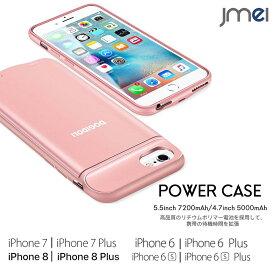 バッテリー内蔵 iphoneケース iPhone8 ケース iPhone7 ケース iPhone6s iPhone8plus ケース iphone バッテリー 内蔵ケース iphon7 plus用 ケース iPhone6 iphone6splus モバイルバッテリー 大容量 3000mAh LEDランプ バッテリー 充電器 緊急 災害時