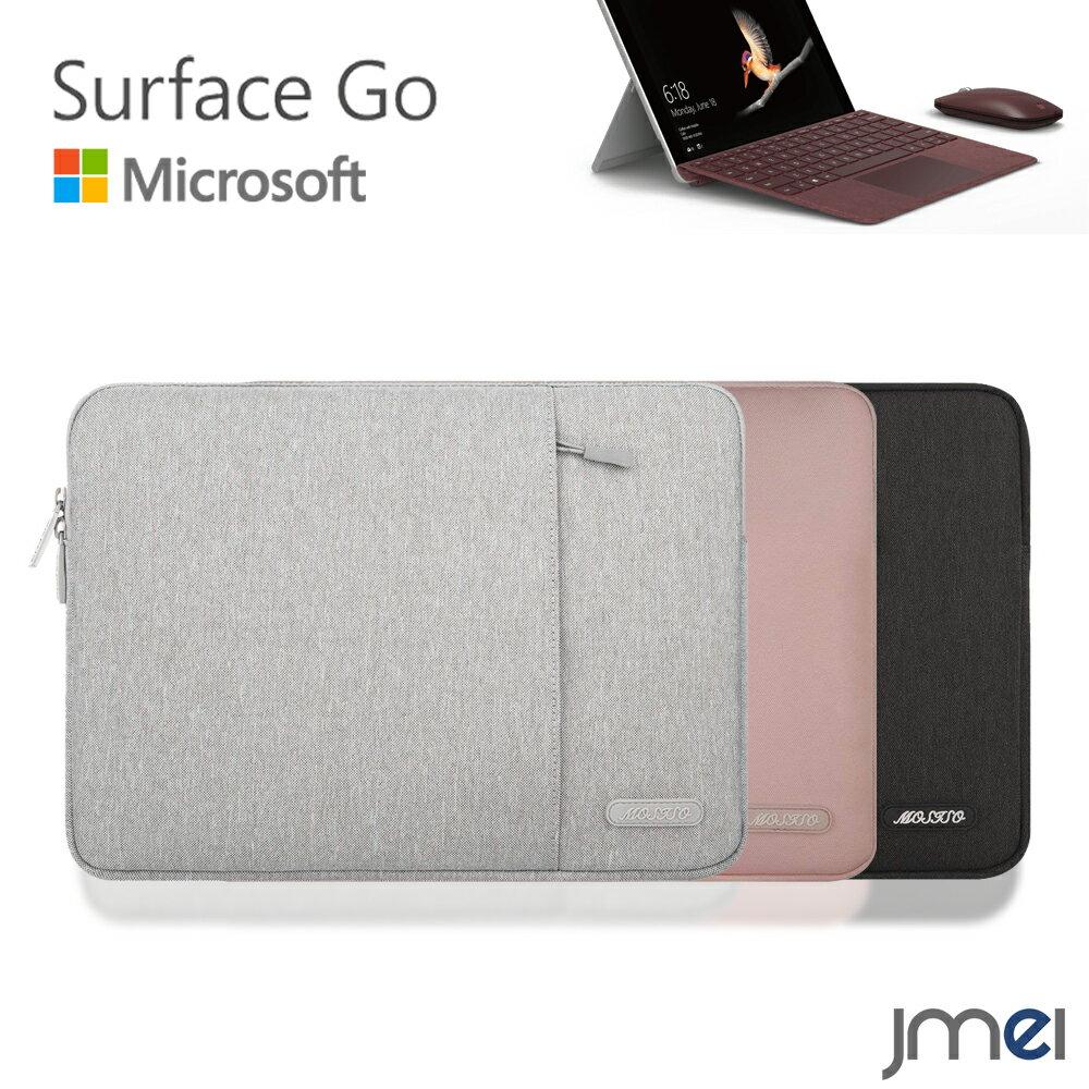 Surface Go ケース 撥水 防水 サフェイスプロ カバー 液晶保護 アウトポケット付き インナーケース 9.7-10.5インチ対応 ケース カバー タブレットPC iPad Pro 10.5 2017 iPad 9.7 2017 iPad Pro 9.7 iPad Air 2 Air iPad 1/2/3/4 Asus Zenpad Z10
