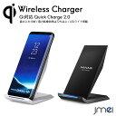 Qi 充電器 ワイヤレス充電器 Quick Charge 2.0 急速 最大10W バッテリー 充電器 置くだけ充電 スマートフォン ワイヤ…