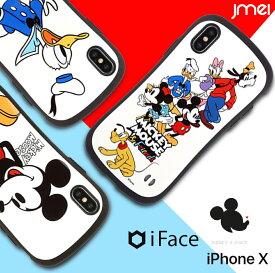 iPhone X ケース キャラクター ミッキーマウス 耐衝撃 iFace 正規品 ディズニー First Class Disney iface iphonex かわいい ストラップホールあり シリコン スマホケース ドナルドダック ブランド iphoneケース アイフェイス