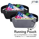 ウエストポーチ ランニング スマホ 防水 ランニング ポーチ 夜間ウォーキング 反射素材 iPhone XS Max iPhone XS iPho…