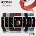 apple watch バンド Series 4 44mm 40mm 対応 スポーツバンド ナイロン製 42mm 38mm Series 1 2 3 4 対応 アップルウ…