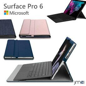 Surface Pro 6 ケース スタンドタイプ Microsoft サフェイスプロ カバー 液晶保護 Surface Pro 4 ケース ペンホルダー 12.3インチ対応 ケース カバー タブレットPC Microsoft Surface Pro 4 2017 New Surface Pro 12.3