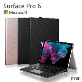 Surface Pro 6 ケース 耐衝撃 スタンドタイプ Microsoft サフェイスプロ カバー PUレザー 液晶保護 Surface Pro 4 ケース ペンホルダー 12.3インチ対応 ケース カバー タブレットPC Microsoft Surface Pro 4 2017 New Surface Pro 12.3