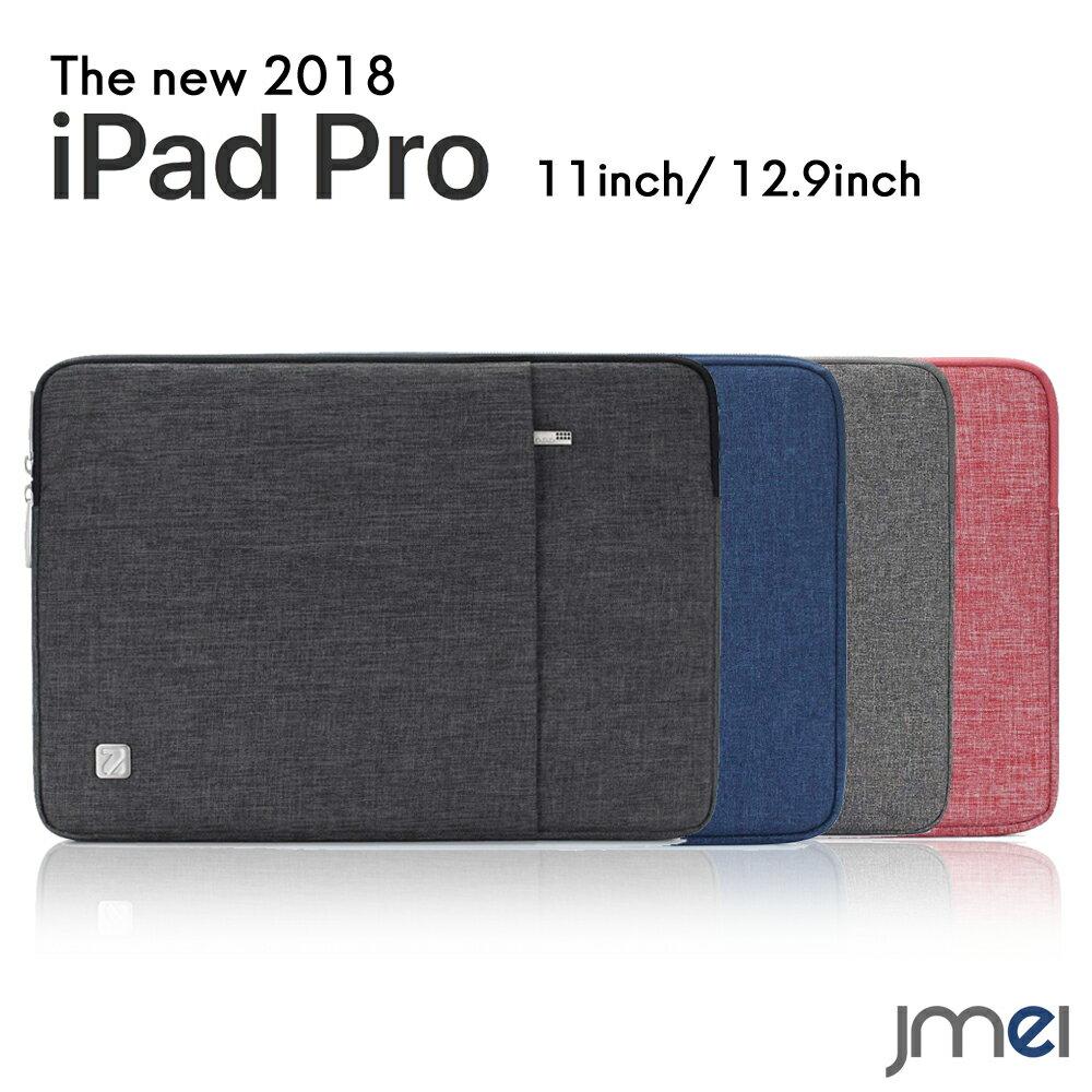 iPad Pro ケース 撥水 2018 11インチ 12.9インチ 防水 アイパッド プロ カバー 液晶保護 アウトポケット付き インナーケース タブレット対応 ケース カバー タブレットPC New iPad Pro 2018