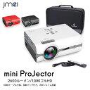 プロジェクター LED 小型 スマホ ミニプロジェクター 2600ルーメン 1080P フルHD対応 LED 5層レンズ iPhone XS XS Max…
