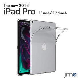 iPad Pro 11インチ 12.9インチ ケース 2018年モデル クリア TPU アイパッド プロ カバー タブレット対応 ケース 透明 カバー タブレットPC New iPad Pro 2018 超軽量 極薄