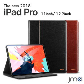 iPad Pro 11インチ 12.9インチ ケース 2018年モデル スタンド機能 二つ折タイプ オートスリープ機能 アイパッド プロ カバー タッチペンホルダー 液晶保護 全面保護 タブレット対応 ケース カバー タブレットPC New iPad Pro 2018 超軽量 極薄 手持ちベルト