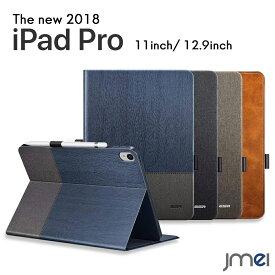 iPad Pro 11インチ 12.9インチ ケース 2018年モデル オートスリープ機能 二つ折 アイパッド プロ カバー スタンド機能 レザー 合皮 液晶保護 全面保護 タブレット対応 ケース カバー タブレットPC New iPad Pro 2018 超軽量 極薄