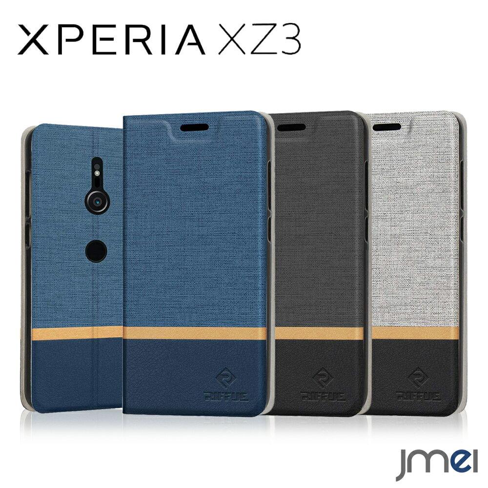 Xperia XZ3 ケース 高級デニム 手帳型 防水 防塵 シンプル sony エクスペリア xz3 カバー 手帳 耐衝撃 docomo エクスペリア ケース スタンド機能 スマホカバー カード収納 スマホケース おしゃれ スマートフォン