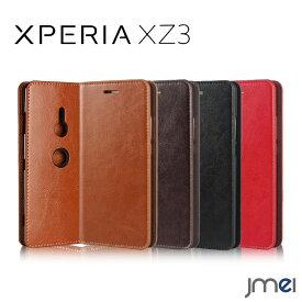 Xperia XZ3 ケース 手帳 本革 スタンド機能 sony エクスペリア xz3 カバー 耐衝撃 カード収納 docomo エクスペリア ケース スマホカバー 手帳型 スマホケース おしゃれ 手帳型ケース au スマートフォン