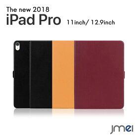 iPad Pro 11インチ 12.9インチ ケース 2018年モデル 本革 オートスリープ機能 アイパッド プロ カバー スタンド機能 360°保護 液晶保護 全面保護 タブレット対応 ケース カバー タブレットPC New iPad Pro 2018 超軽量 極薄
