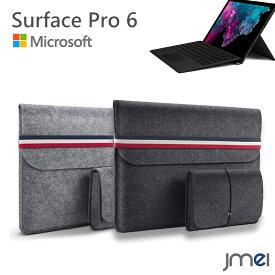 Surface Pro 6 ケース Microsoft サフェイスプロ カバー 液晶保護 フェルト素材 インナーケース バンド付き 12.3インチ対応 ケース カバー タブレットPC MacBook Air 11.6 MacBook 2017 New 12inch Microsoft Surface Pro 4 2017 New Surface Pro 12.3