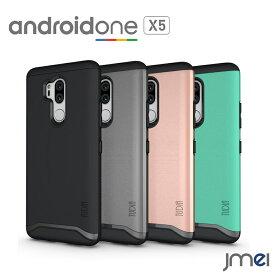 android one X5 ケース 耐衝撃 アンドロイドワン x5 カバー 衝撃吸収 スマホカバー スリムフィット スマホケース おしゃれ 熱可塑性ポリウレタン yモバイル スマートフォン
