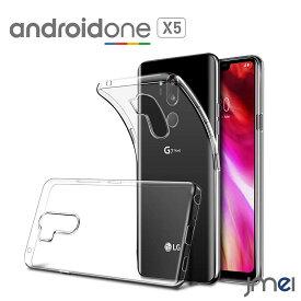 android one X5 ケース tpu クリア アンドロイドワン x5 カバー 衝撃吸収 スマホカバー スリムフィット スマホケース おしゃれ yモバイル スマートフォン