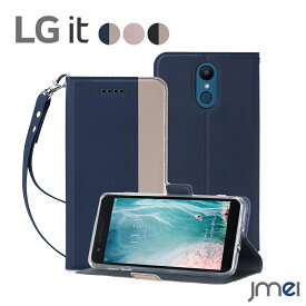 LG it LGV36 ケース 手帳 ストラップ付き 耐衝撃 au 撥水 lg イット カバー 手帳型 スマホケース スタンド機能 おしゃれ 防水 スマホカバー 衝撃吸収 スマートフォン カード収納