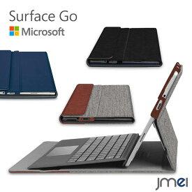 Surface Go ケース 衝撃吸収 ペンホルダー付き 放熱設計 軽量 薄型 サフェイスプロ カバー スタンド機能 液晶保護 アウトポケット付き ケース カバー タブレットPC サーフェス 10インチ 用保護ケース