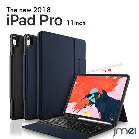 iPad Pro 11インチ ケース Bluetooth キーボード 2018年モデル iPad Pro 12.9 ケース ワイヤレス充電対応 オートスリープ アイパッド プロ カバー スタンド機能 360°保護 液晶保護 全面保護 タブレット対応 ケース カバー タブレットPC New iPad Pro 2018
