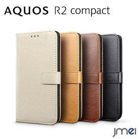 d2d2ceb48a AQUOS R2 Compact ケース 手帳 802SH おしゃれ カード収納 スマホケース アクオス r2 コンパクト カバー 手帳型