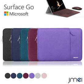 Surface Go ケース 撥水 防水 サフェイスプロ カバー 液晶保護 アウトポケット付き インナーケース 10.5インチ対応 ケース カバー タブレットPC iPad Pro 10.5 2017 iPad 9.7 2017 iPad Pro 9.7 iPad Air 2 Air iPad 1/2/3/4 Lenovo YOGA BOOK Microsoft Surface 3