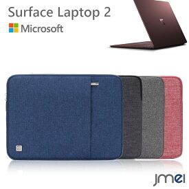 Surface Laptop 2 ケース 防水 撥水 Microsoft サフェイス ラップトップ 2 カバー 液晶保護 アウトポケット付き インナーケース 13.5インチ対応 ケース カバー タブレットPC MacBook Air 13 MacBook Pro 13 Microsoft Surface Book 2