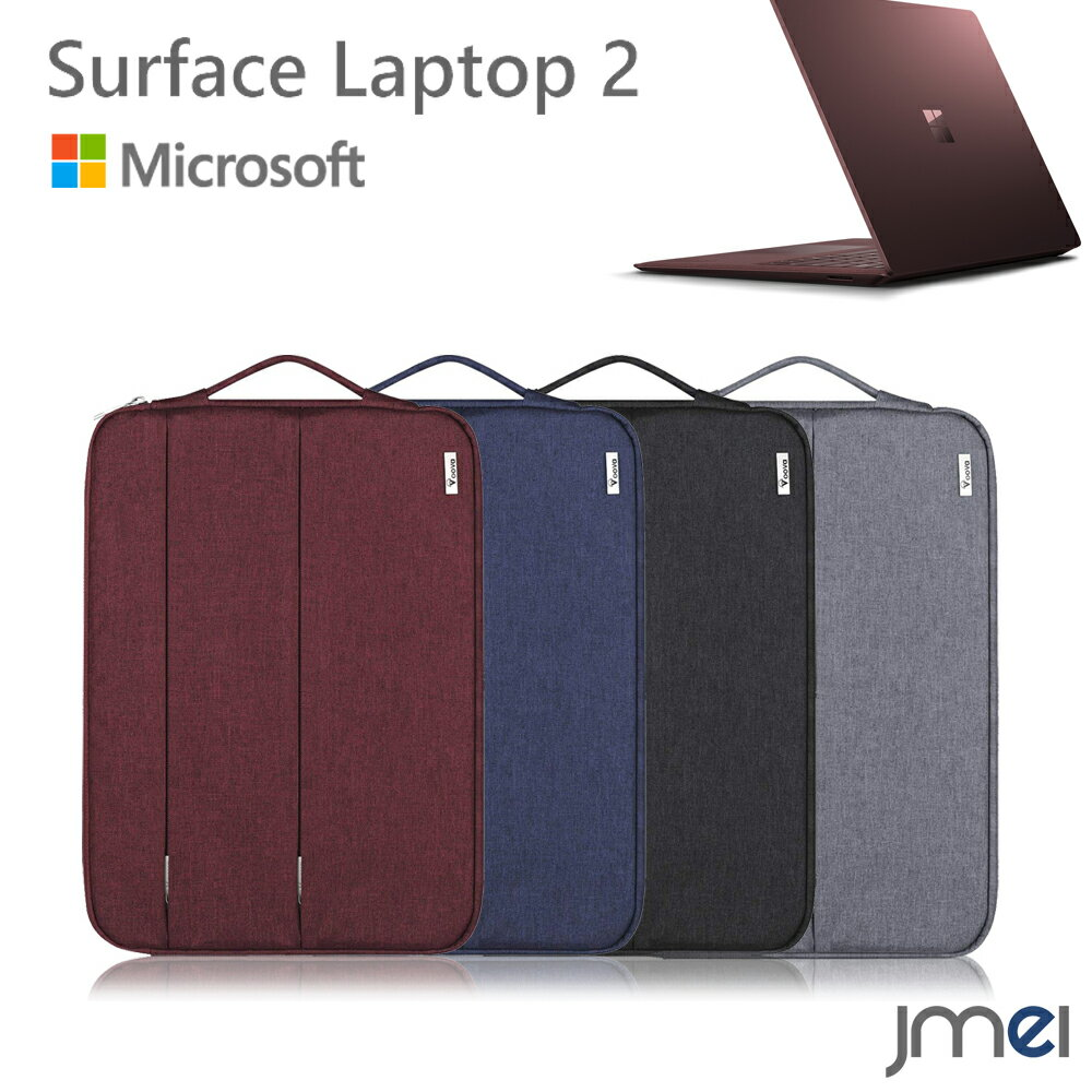 Surface Laptop 2 ケース 防水 撥水 Microsoft サフェイス ラップトップ 2 カバー 手提げバッグ 液晶保護 アウトポケット付き インナーケース 13.5インチ対応 ケース カバー タブレットPC MacBook Air 13 MacBook Pro 13 Microsoft Surface Book 2