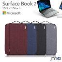 Surface Book 2 ケース 防水 撥水 13.5インチ 15インチ Microsoft サフェイス ブック 2 カバー 液晶保護 アウトポケッ…