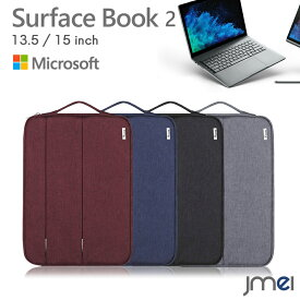 Surface Book 2 ケース 防水 撥水 13.5インチ 15インチ Microsoft サフェイス ブック 2 カバー 液晶保護 アウトポケット付き 手提げバッグ インナーケース 13.5インチ対応 カバー タブレットPC MacBook Air 13 MacBook Pro 13 15 Microsoft Surface Laptop 2 対応